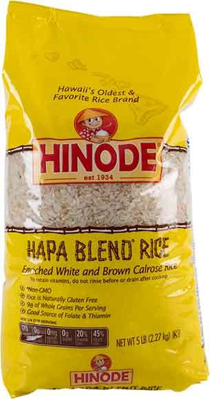 Hinode Hapa Blend Rice