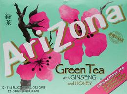 AriZona Iced Tea 8 or 12-Packs