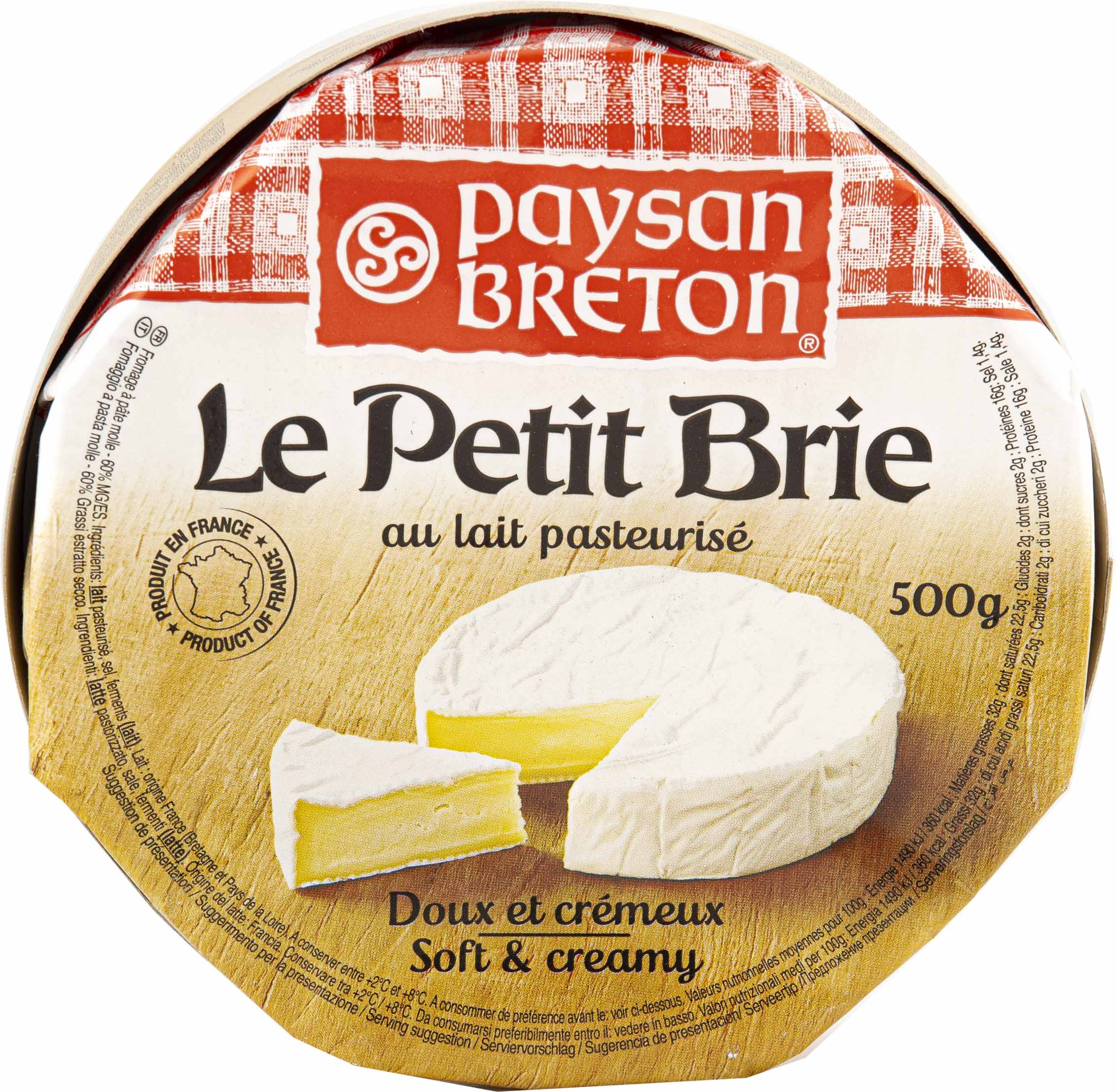 French Brie Wheel